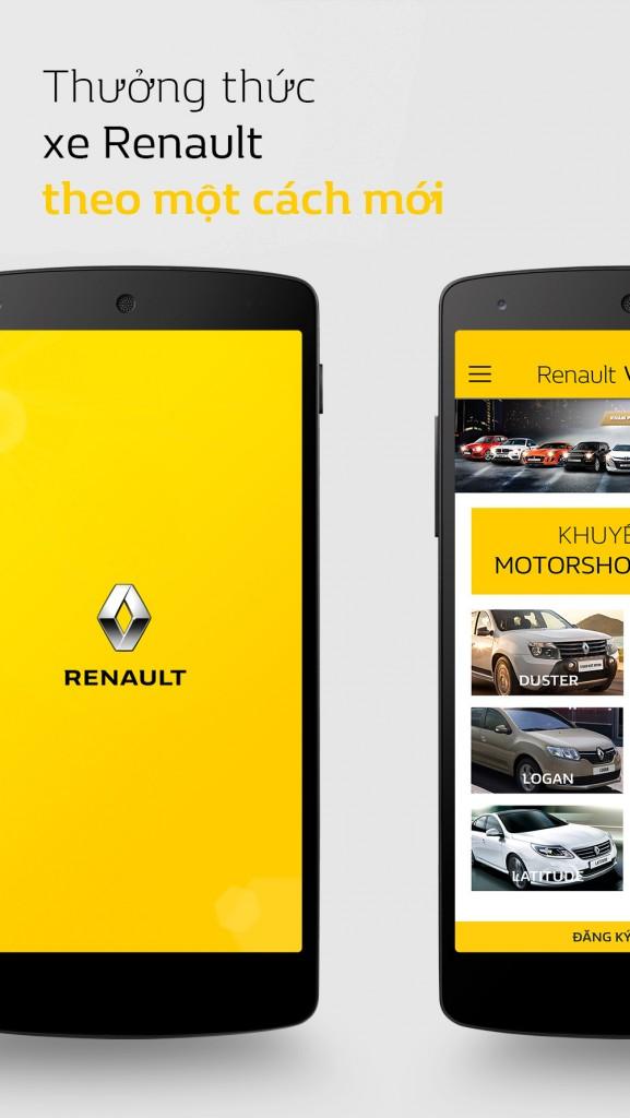 renault-android-app-screenshot-1